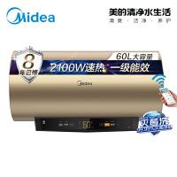 美的Midea 60升MC3系列 家用电热水器 F6021-MC3(HEY)轻奢摩卡金 变频速热 一级能效 WIFI智控