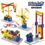3c认证万格拼装教学机械组手动积木儿童益智玩具礼品