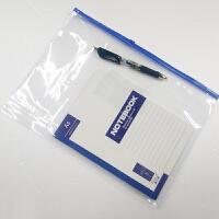会议经济用品 开会用品 公司推广礼品 文具礼品套餐 签字笔笔记本拉链按扣文件袋三件套