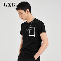 GXG男装 春夏男士青年黑色时尚潮流圆领修身短袖T恤打底衫