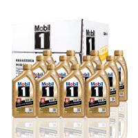 美孚(Mobil) 金美孚1号新品 金装 发动机润滑油 汽车机油 全合成机油 API SN 0W-20 1L*12 一整箱