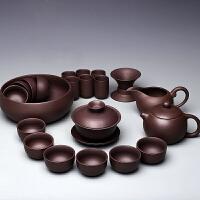 茶杯茶壶茶具紫砂功夫茶具紫砂壶原矿整套装