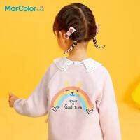 马卡乐童装2021春款女童彩虹图案两面穿防风保暖针织上衣外套潮