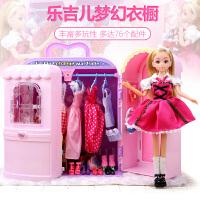 芭比娃娃套装女孩公主大礼盒梦幻衣柜橱仿真过家家巴比娃娃玩具屋
