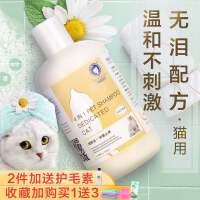 沐浴露幼猫洗澡用品宠物猫用专用杀螨除菌液干洗免洗香波香波浴液