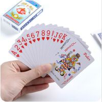 创意魔术扑克牌 切牌大号斗地主聚会游戏纸牌