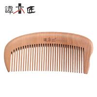 谭木匠 KCNJM0604 天然牛筋木梳 梳子 礼品