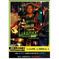 再版|五月天:十万青年站出来Live巡回演唱会全纪录 DVD D9