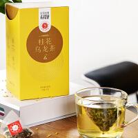 艺福堂 茶叶桂花乌龙茶 袋泡浓香安溪原产铁观音45g