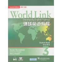 环球英语教程(第2版)学生用书 3(附光盘)