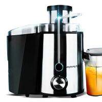 【当当自营】Joyoung九阳榨汁机 JYZ-D51 家用 低速 多功能 大口径 果汁机 料理机 搅拌机 货到付款