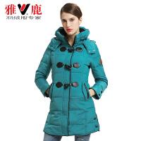 雅鹿女士女款羽绒服 中长款修身显瘦 英伦牛角扣 冬装外套 YN20310