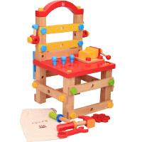 [当当自营]木马智慧 创意工具椅 儿童益智早教拆装玩具 男孩 14152