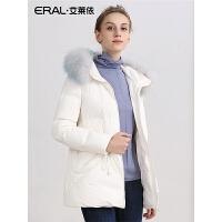 ERAL/艾莱依2018秋冬新款大毛领收腰显瘦短款羽绒服女617102092