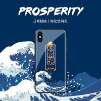 日系和风事业繁荣苹果x手机壳猪年新年iPhone7plus保护套个性创意8防摔网红6s明星同款xs max情侣8plu