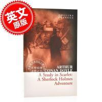 现货 血字的研究 福尔摩斯探案集 英文原版 A Study in Scarlet : A Sherlock Holmes