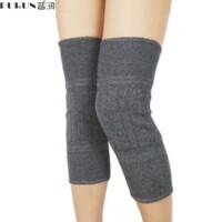 普润 羊毛护膝 冬季腰椎膝盖保暖用品 羊毛护膝均码