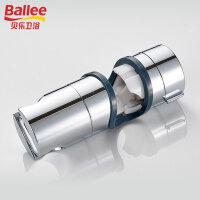 【货到付款】贝乐BALLEE D97花洒底座支架配件升降滑套 安装简便 可调节