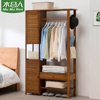 木马人简易衣柜现代简约出租房家用实木布艺组装儿童卧室柜子衣橱