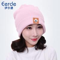 秋季时尚孕妇帽子产妇用品秋冬季产后加厚保暖坐月子帽
