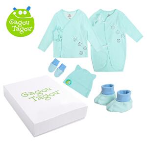 【加拿大童装低至19元】GagouTagou婴儿衣服新生儿礼盒春秋刚出生初生满月宝宝套装母婴用品
