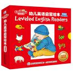 小快活卡由幼儿英语启蒙绘本 预备级 (15册)