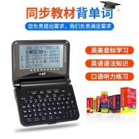 文曲星e638电子词典1G内存,内置22本应试词典 整句翻译