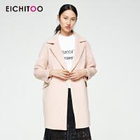2018爱居兔冬装女装 时尚粉色翻领大衣