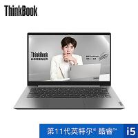 联想ThinkBook 14 2021款 酷睿版(6ACD)14英寸轻薄笔记本(i5-1135G7 16G 512G 锐