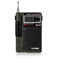 德生 R-818 数码显示多全波段钟控收音机 老人收音机 定时开关机 高灵敏度