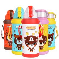 儿童保温杯带吸管两用杯宝宝水壶幼儿园小学生不锈钢防摔便携水杯