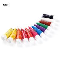 法国贝碧欧Pebeo儿童水粉颜料管状套装 水粉益智组合12色636702C