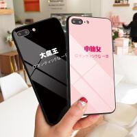 小仙女苹果7PLUS手机壳iPhone6S保护套8个性创意潮款X男情侣款女6玻璃壳七全新防摔网红同款八8P硅胶包边7六