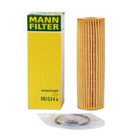 曼牌/MANN FILTER 机油滤清器 HU514/x 奔驰 E180 E200 E260