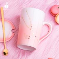 情侣可爱星座杯咖啡杯带盖勺家用水杯马克杯创意少女粉色陶瓷杯子