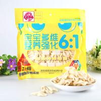 [当当自营]农家御品钙铁锌蝴蝶面100g
