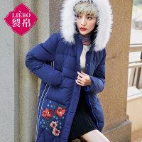 裂帛女装2017冬装新款连帽带毛刺绣外套中长款白鸭绒羽绒服女
