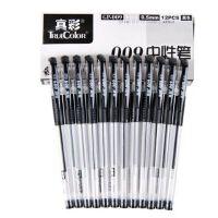 真彩009中性笔 GP009 中性笔 水笔 0.5mm 签字笔
