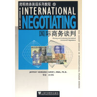 【二手书9成新】 简明商务英语系列教程:国际商务谈判 史兴松 上海外语教育出版社 9787544610698
