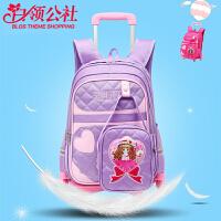 拉杆书包 儿童新款双肩包带小包男女童2-6年级可拆卸拉杆学生手拉包时尚背包.