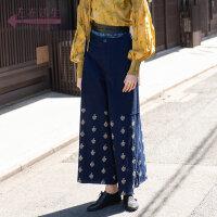 生活在左蓝印花布系列秋季女装新品纯棉绣花阔腿裤垂直宽松长裤子