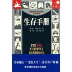 手册(兴业银行团购专用)