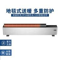 格力(GREE)取暖器NDJB-X6016B移�拥嘏�踢�_� 家用�α魇诫�暖�馄��b控�能快�峥净�t�暖器 自�娱]合散�峥�