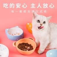 宠物猫碗狗碗狗盆猫食盆猫咪狗狗用品狗食盆陶瓷双碗饭盆多省包邮