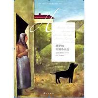 外国文学名著名译丛书:基罗加短篇小说选 (乌拉圭)奥拉西奥基罗加,戴永沪 9787540770730