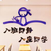 班级3d立体墙贴画励志墙贴标语学校文化墙教室布置墙壁装饰墙贴纸
