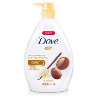 【每满100减50】多芬(Dove)沐浴露 丰盈宠肤沐浴乳 乳木果和香草1KG