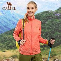 camel骆驼户外女款皮肤风衣 春夏季新款露营皮肤衣