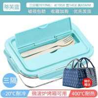 饭盒上班族可微波炉加热分隔型专用便当盒带盖餐盒套装玻璃保鲜碗