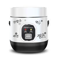 Royalstar/荣事达 RX-12F1迷你电饭煲1人-2人宿舍单人小型电饭锅